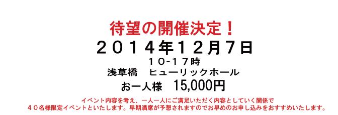 東京セルフケアイベントLP素材5_03