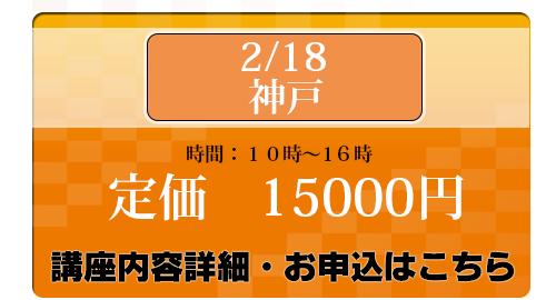 ボタン14