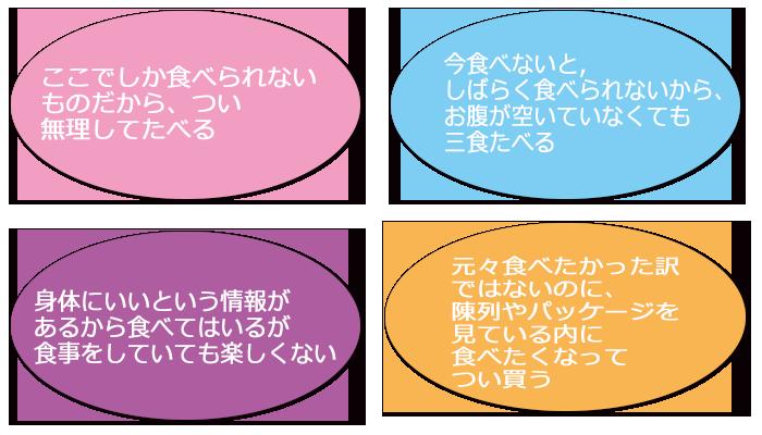 坂本さんLPパーツ2