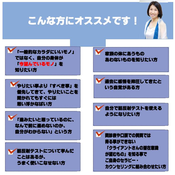 坂本さんLPパーツ3