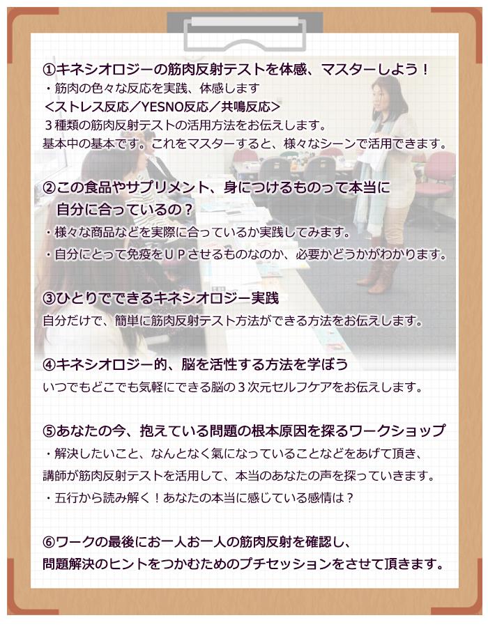 坂本さんLPパーツ4